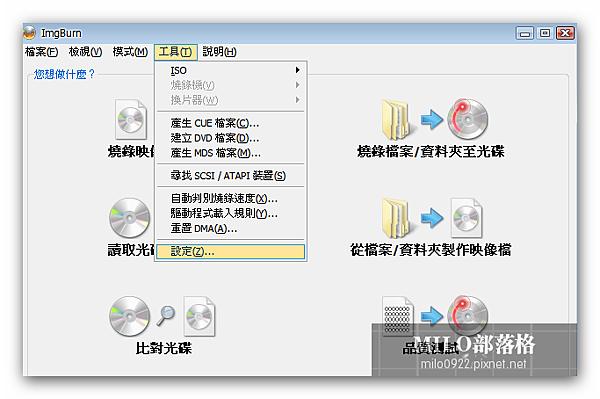 milo0922.pixnet.net__004_00265