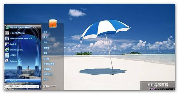 蔚藍大海  milo0922.pixnet.net__072__072