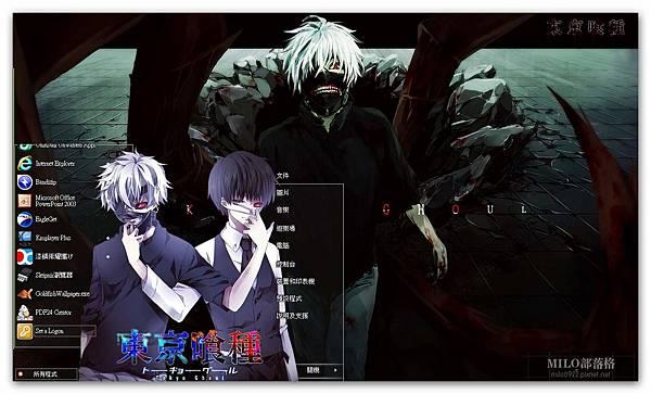 Tokyo Ghoul By Ba  milo0922.pixnet.net__035__035