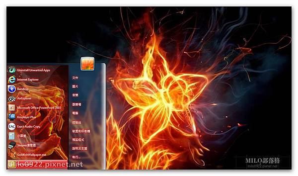 火焰 2222 milo0922.pixnet.net__018__018
