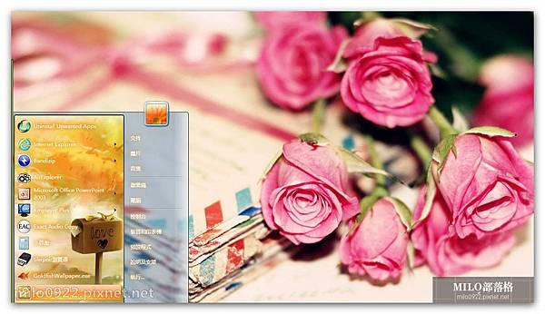 一封信  milo0922.pixnet.net__014__014