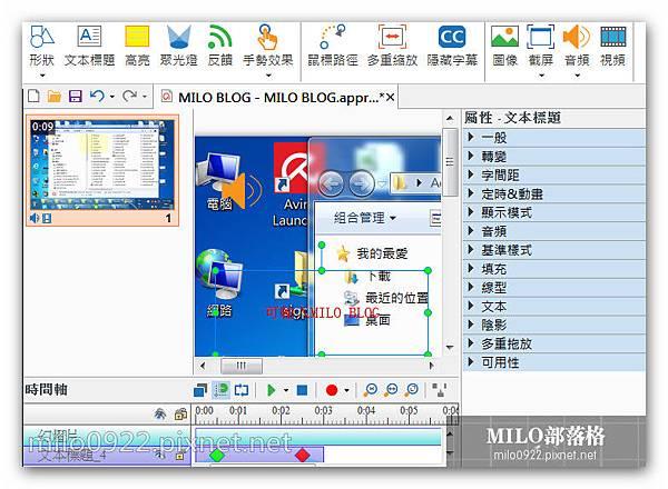 milo0922.pixnet.net__015__015
