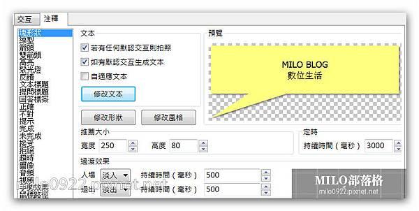 milo0922.pixnet.net__017__017