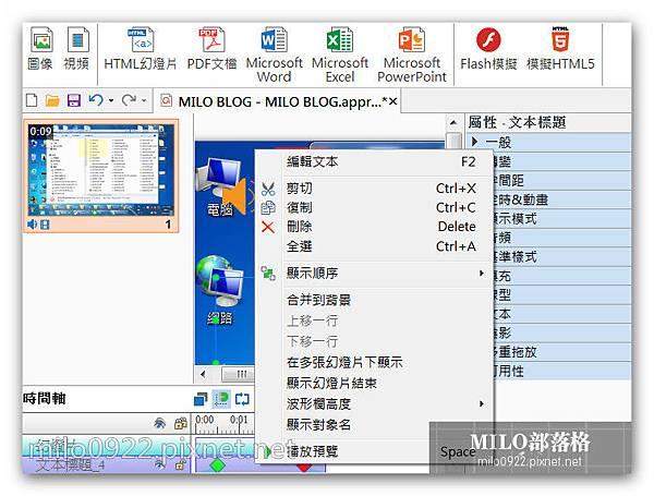 milo0922.pixnet.net__016__016