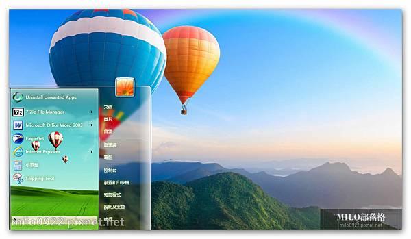熱氣球  milo0922.pixnet.net__070__070