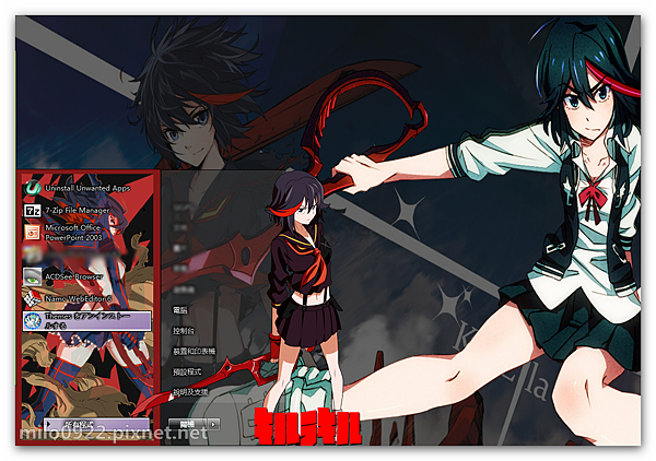 Ryuko Motai Black V By Ba   milo0922.pixnet.net__016_