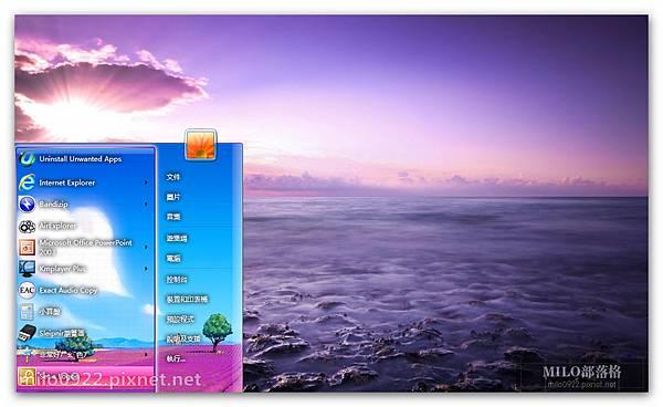 紫色雲霞  milo0922.pixnet.net__033__033