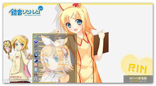 Kagamine Rin ver.2  milo0922.pixnet.net__026__026