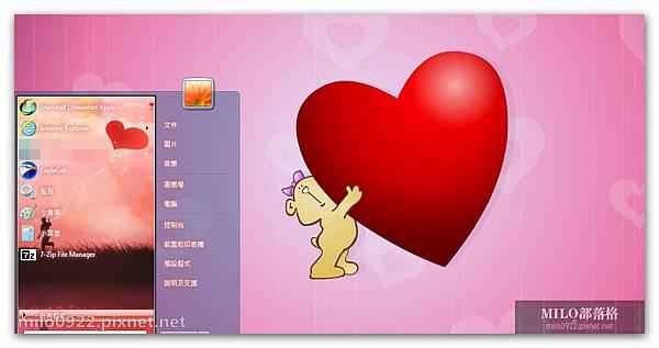 小窩 milo0922.pixnet.net__004__004