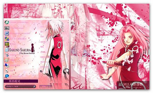 Sakura By Bra milo0922.pixnet.net__001__001