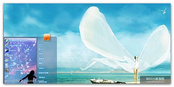 讓心靈飛翔吧   milo0922.pixnet.net__032__032