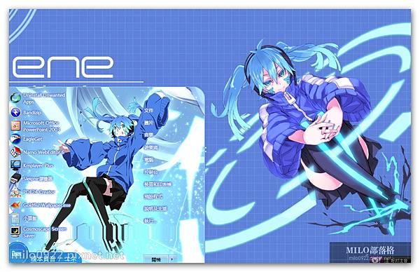 Enomoto Takane By Ba   milo0922.pixnet.net__004__004