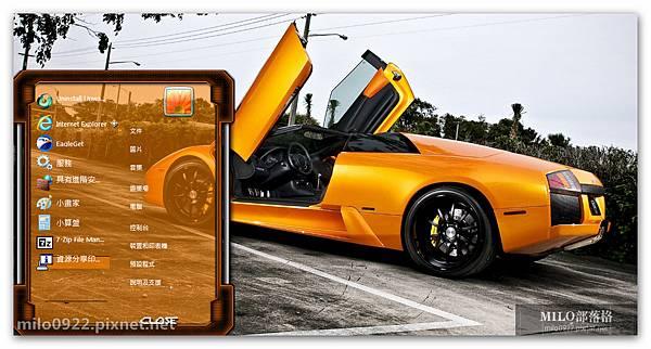 Metallic Orange. By.Mcwokers  milo0922.pixnet.net__008__008