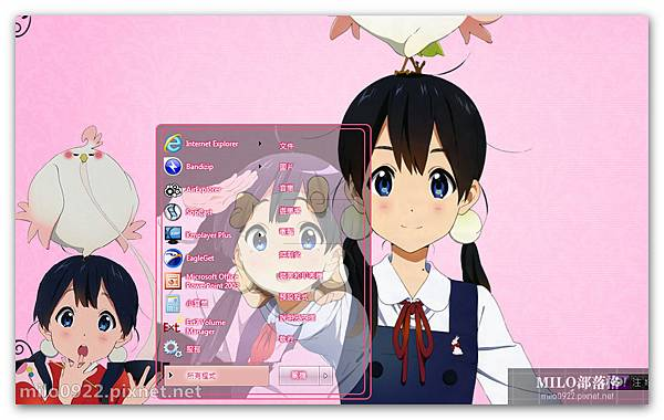 Tamako Kitashirakawa  milo0922.pixnet.net__049__049