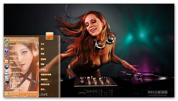 DJ美女  milo0922.pixnet.net__011__011