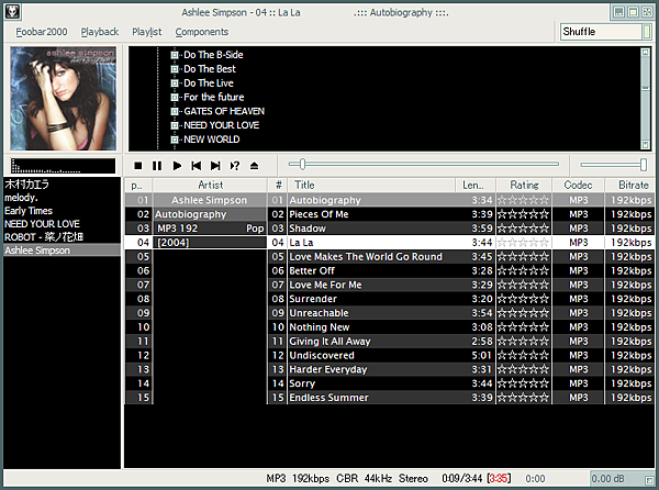 foobar2000-download-free
