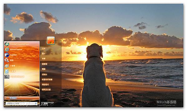 帶你去遠方  milo0922.pixnet.net__026__026