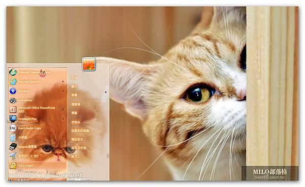最近有點煩win7 milo0922.pixnet.net__028__028