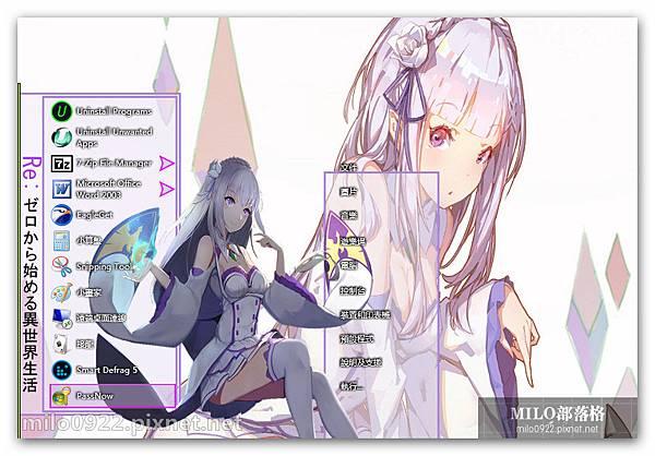 Emilia By Ao  milo0922.pixnet.net__002__002