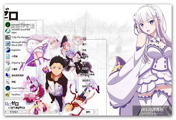 ReZero kara Hajimeru Isekai Seikatsu By Ba  milo0922.pixnet.net__005__005