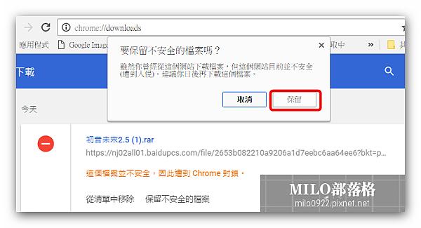 milo0922.pixnet.net__012_00285