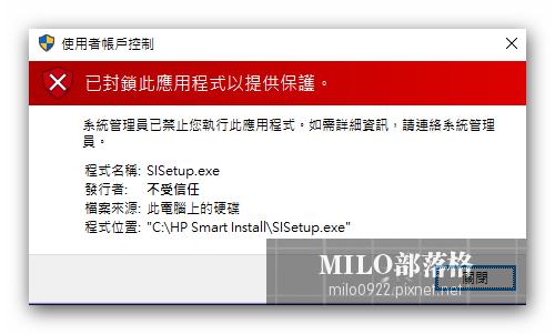 milo0922.pixnet.net__014_00287