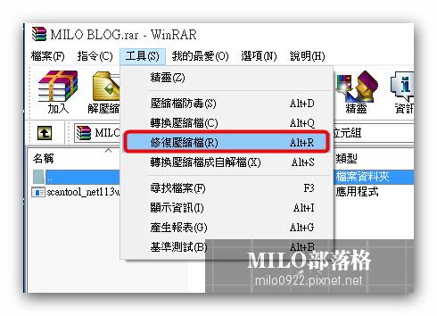 milo0922.pixnet.net__015_00288