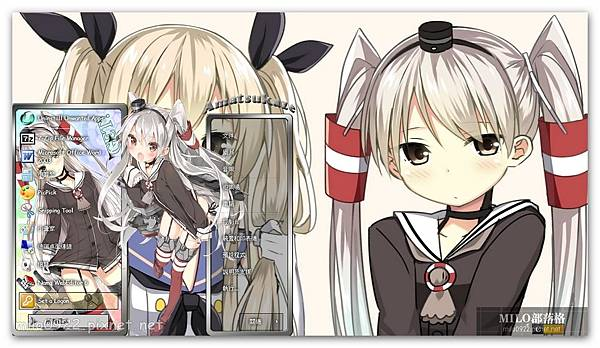Amatsukaze Destroyer  milo0922.pixnet.net__001__001