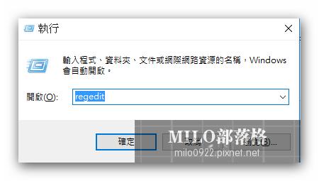 milo0922.pixnet.net__002_00276