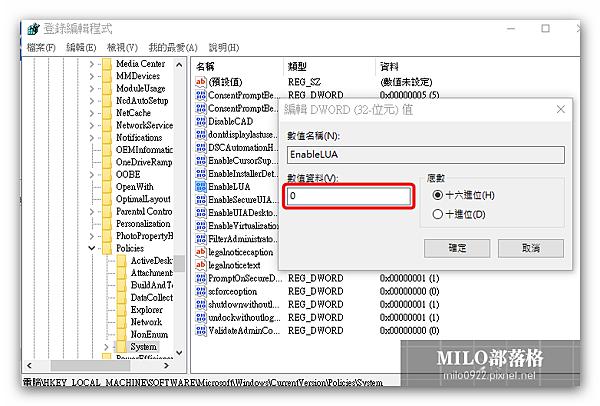 milo0922.pixnet.net__001_00275