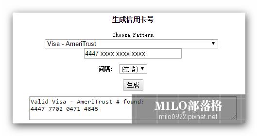 milo0922.pixnet.net__003_00280