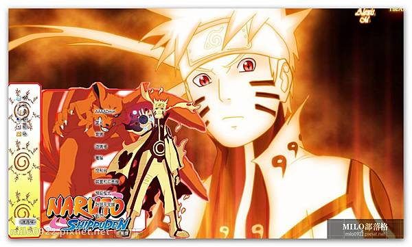 Naruto Bijuu Mode V2   milo0922.pixnet.net_2015.02.04_11h13m54s_012_