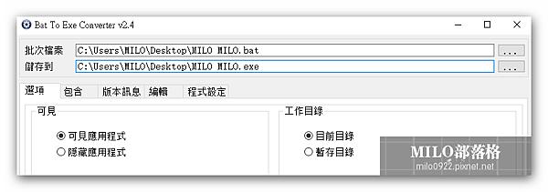 milo0922.pixnet.net__002_00279