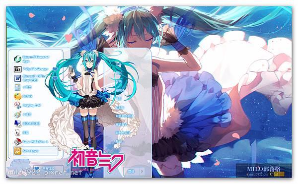 Hatsune Miku v8 by ku   milo0922.pixnet.net__007__007