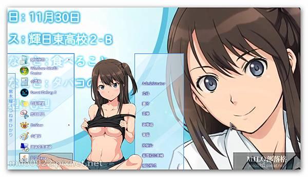 Seiren-Hikari Tsuneki by Zero  MILO BLOG__009_