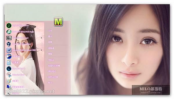 三生  楊冪  milo0922.pixnet.net__022__022