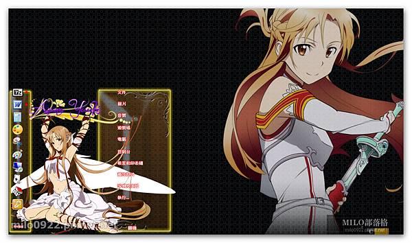 Asuna Yuuki V3 By L 2l   刀劍 milo0922.pixnet.net__004__004
