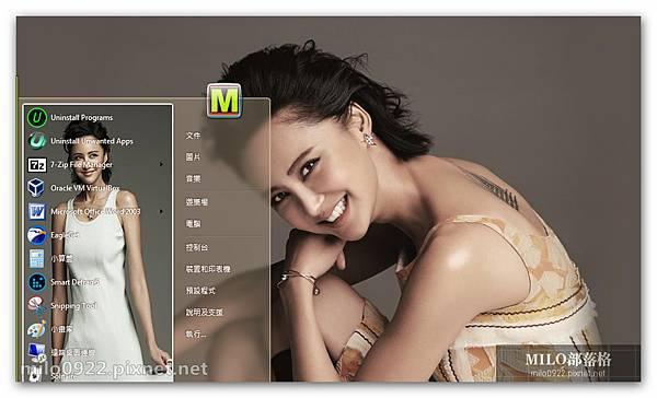 女星張歆藝  milo0922.pixnet.net__026__026