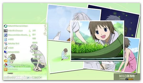 Hotarubi no Morie By菠萝吹雪   milo0922.pixnet.net__043__043