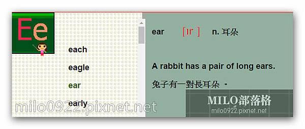 milo0922.pixnet.net__013__013