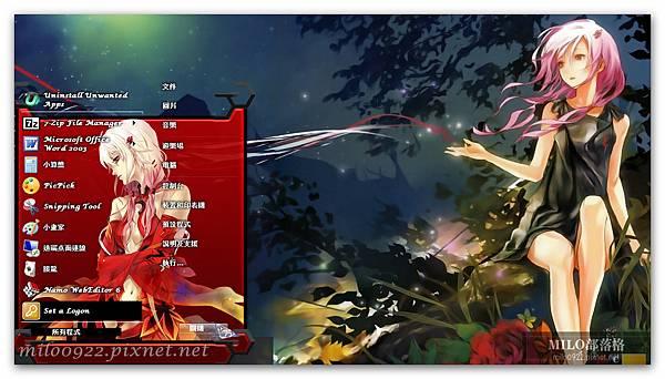 Inori Yuzuriha Glass by bir  milo0922.pixnet.net__009__009