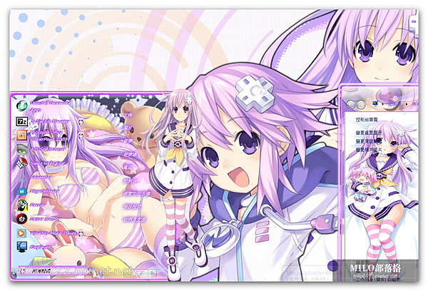 Nepgear V1 by and   milo0922.pixnet.net__030_