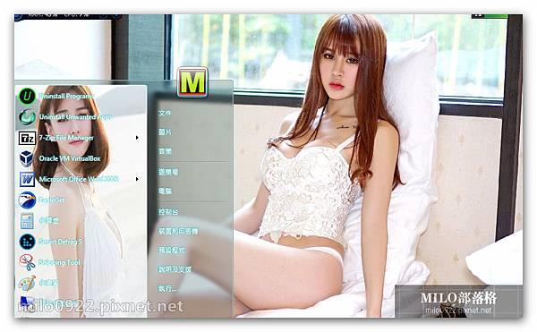 Cheryl青樹沙灘寫真  milo0922.pixnet.net__005__005