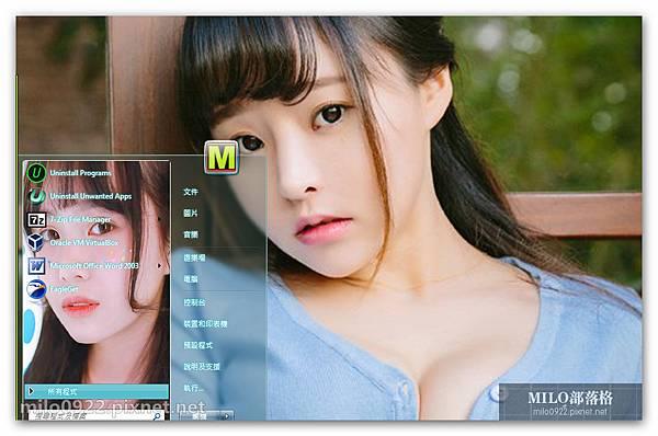 日系蘿莉  milo0922.pixnet.net__043__043