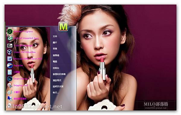 AngelaBaby美女  milo0922.pixnet.net__004__004