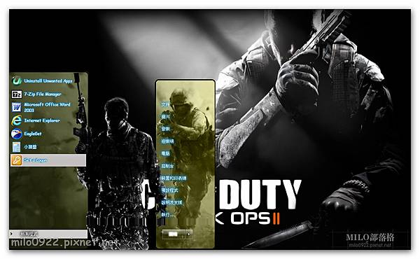 Call Of Duty By Irs  milo0922.pixnet.net__011__011