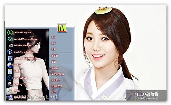 Girls Day金亞榮   milo0922.pixnet.net__010__010