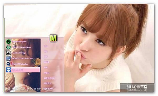 美女方媛  milo0922.pixnet.net__003__003