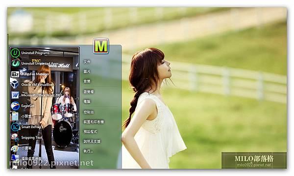 女歌手崔准熙  milo0922.pixnet.net__033__033