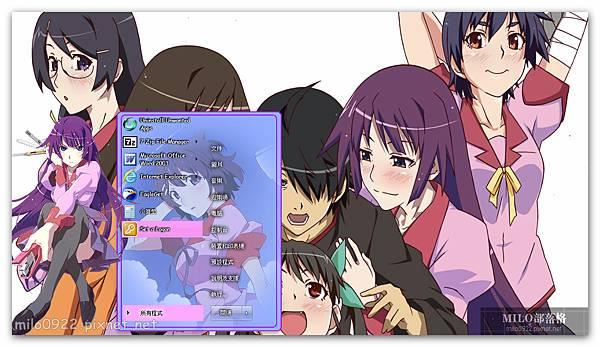 Monogatari Series By Irs  milo0922.pixnet.net__043__043